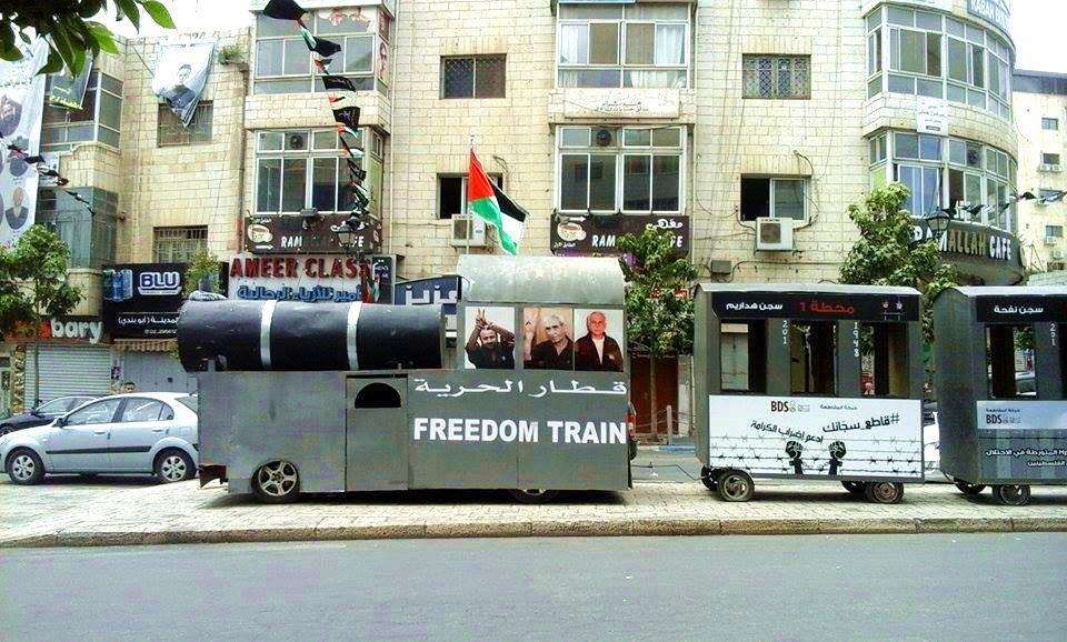 The Freedom Train